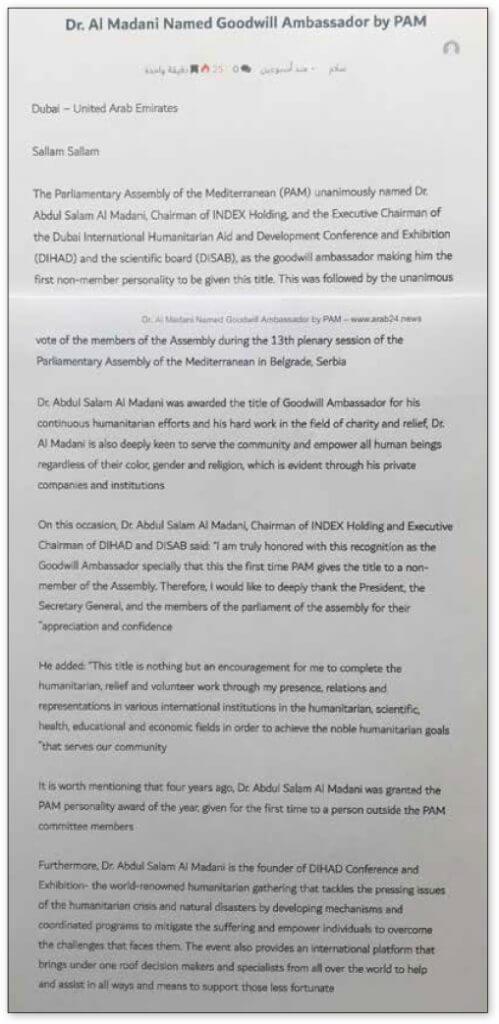 PAM-Honors-Chairman-Dr-Abdul-Salam-Al-Madani-2019-Arab24-News